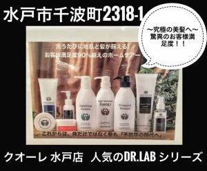 【水戸店きくちじょう】大人気商品!